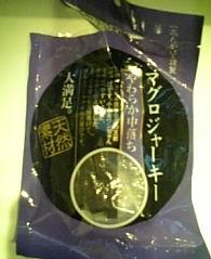 DVC00572.JPG